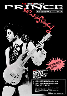 File:Flyer-lovesexy-tour JPG - Prince Vault