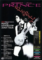Lovesexy Tour - Prince Vault